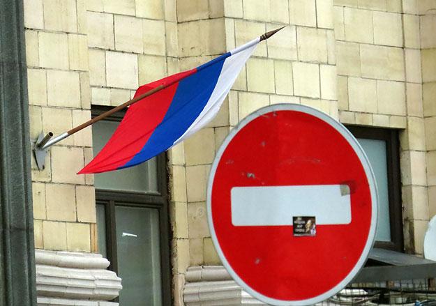 "Русия добави още 12 човека в списъка ""Гуантанамо"""