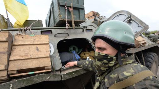 Украйна повече не може да финансира спецоперацията в Донбас