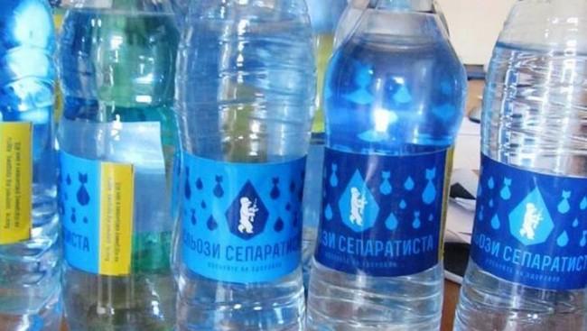 В Украйна продават минерална вода с пропагандистки етикети