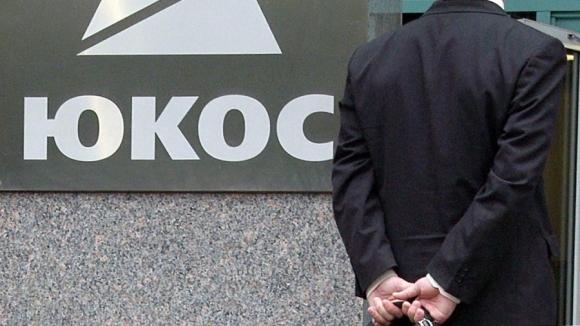 Съдът в Хага осъди Русия да плати 50 млрд. долара
