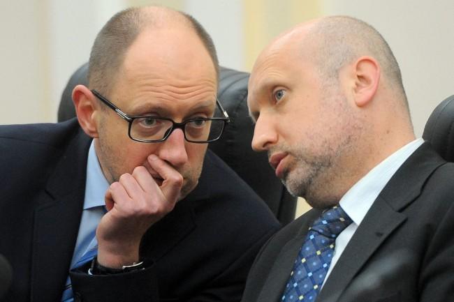 Яценюк подаде оставка