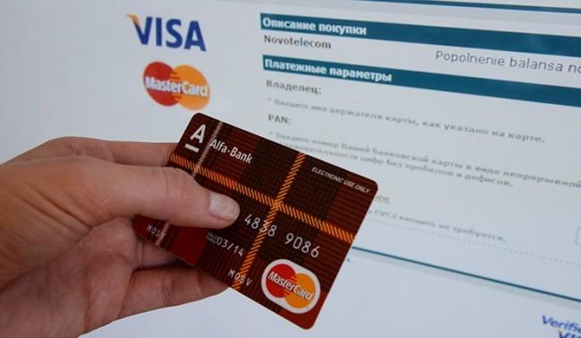 Русия понижава изискванията към Visa и MasterCard