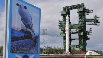 """Русия осъществи изстрелването на ракетата носител """"Ангара"""""""