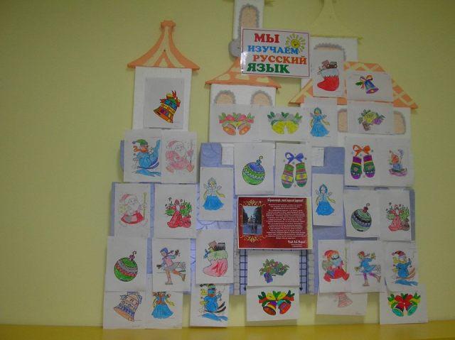 170 деца от Севлиево изучаваха езика на Пушкин