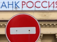 Банковата система на Русия влезе в десетката на най-печелившите в света