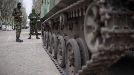 Киев окупира Славянск
