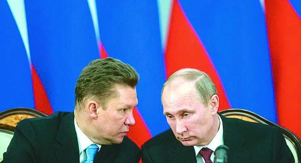 Русия & глобалният енергиен пазар