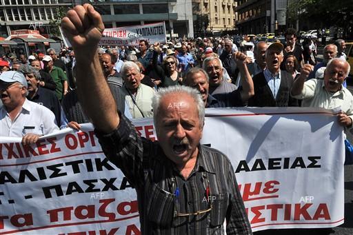 """В центъра на Атина гърците ще протестират на """"антимайдан"""" срещу насилието в Източна Украйна"""