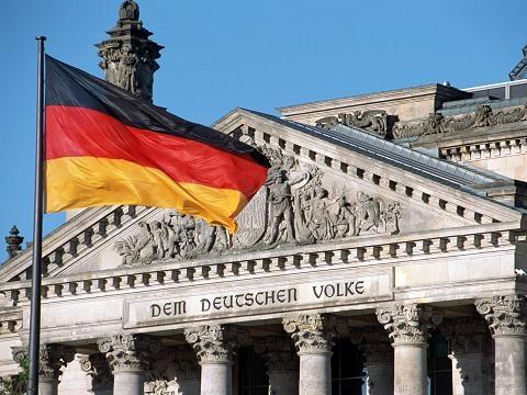 Днес в Берлин ще се проведе срещата на външните министри на Украйна, Германия, Франция и Русия за кризата в Украйна