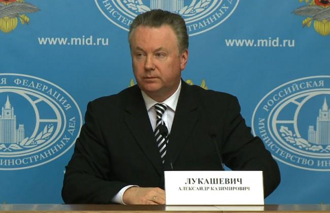 МВнР: Русия не се отказва от културните отношения с Полша