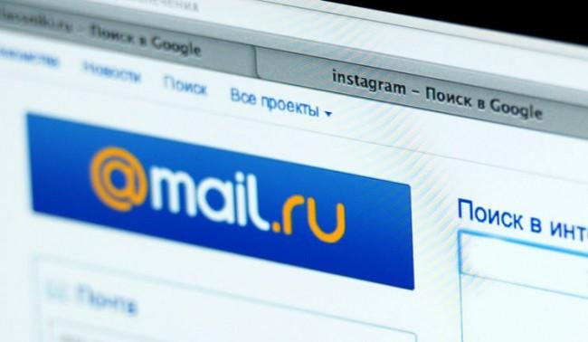 В Италия блокираха руския Mail.ru