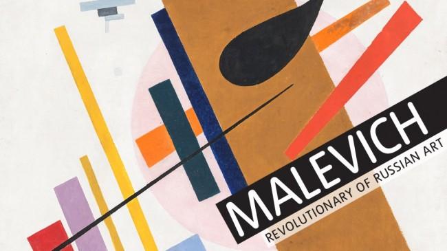 Изложба на Малевич се открива в Лондон
