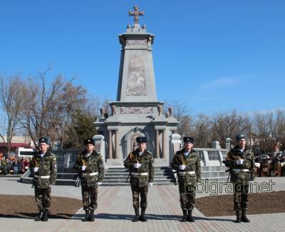 Паметник в Болград на българските опълченци , участници в Руско-Турската освободителна за България война от 1877-1878 г .