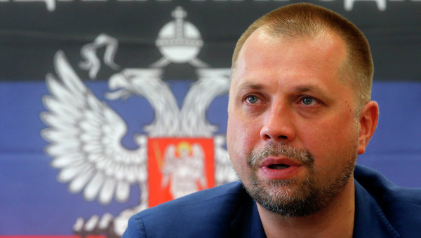 Премиерът на ДНР подаде оставка