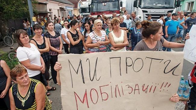 Жители на Закарпатието се обърнаха с молба за помощ към Унгария за защита от геноцида