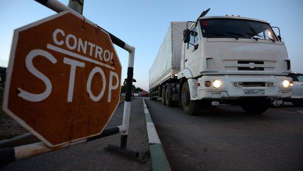 Киев търси предлог да не допусне руската хуманитарна помощ в Източна Украйна