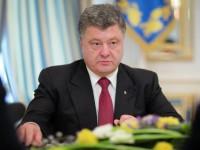 Украйна подписва споразумението за асоцииране с ЕС през септември