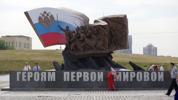 Путин: Трагедията на Първата световна война напомня към какво водят прекалените амбиции