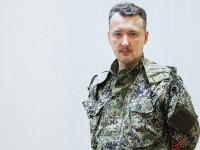 Стрелков: Украинската армия готви чудовищна провокация