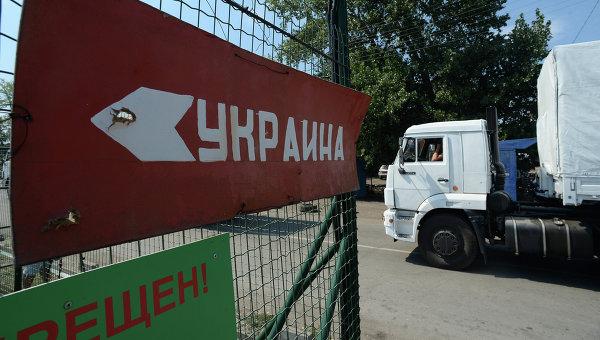 Луганск в очакване на първите камиони с руска хуманитарна помощ