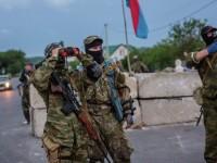 Армията на ДНР блокира украинската армия  близо Донецк