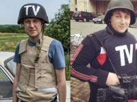Украйна – капан за журналисти