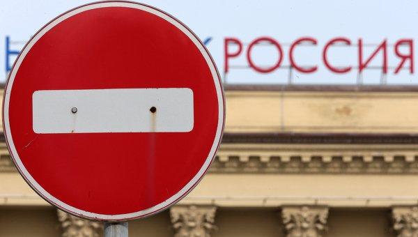 Япония въведе нови санкции срещу Русия