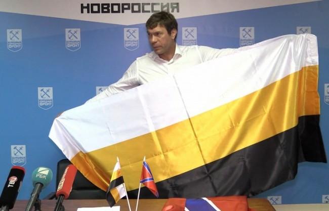 Новорусия избра руски имперски трикольор за официален флаг