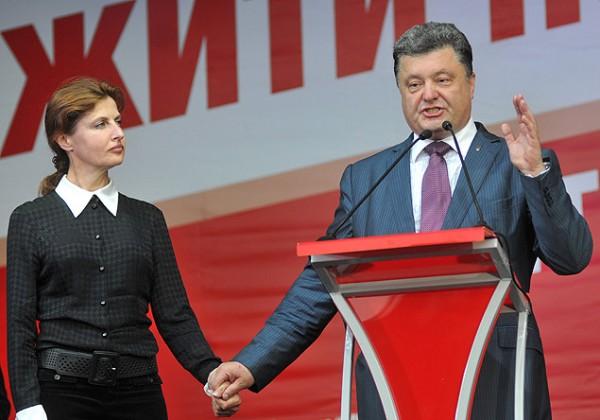 Марина и Петро Порошенко