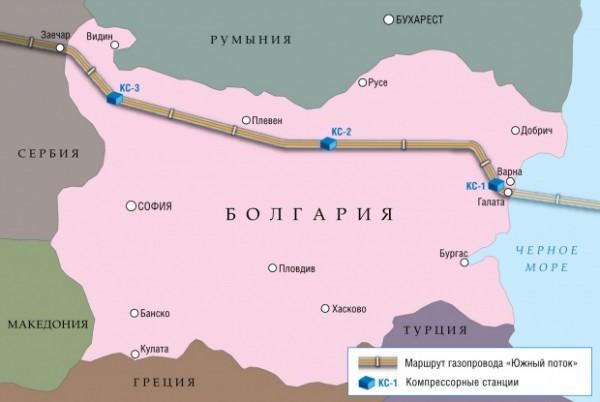 """Правителствена делегация ще спасява """"Южен поток"""" в Москва"""