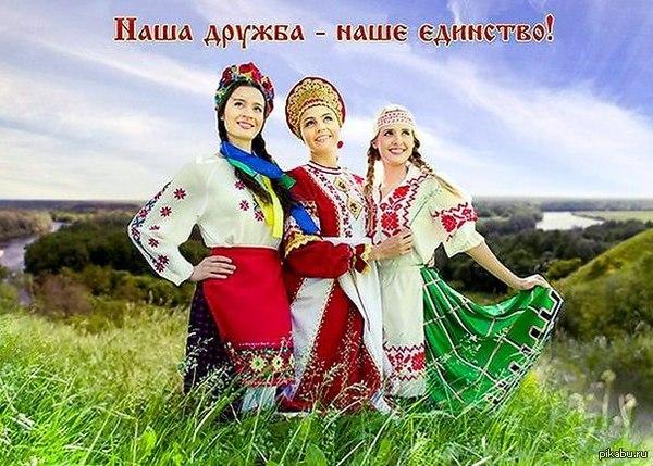 Украйна да нападне Русия?..