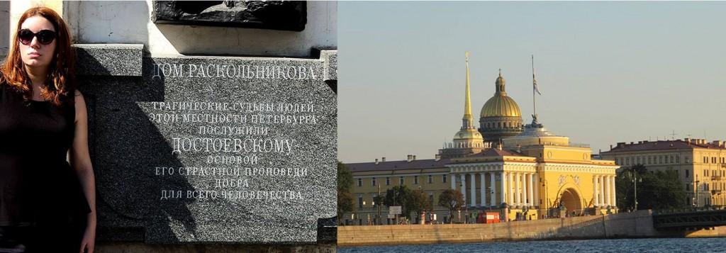 19-1-(7)Jult-Peterburg