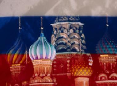 Феноменът руска цивилизация
