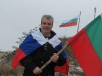 Димитроградчанин създава първата проруска партия в България