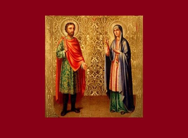 Днес Св. мъченици Адриан и Наталия