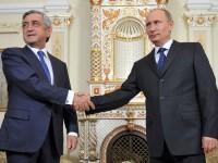 Армения се присъединява към Евразийския икономически съюз