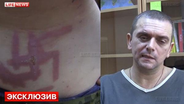 Бивш пленник: Украинските нацгвардейци отвличат, изтезават и убиват