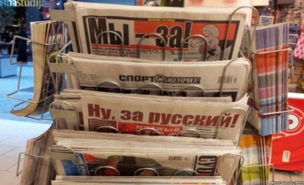Възможното изключване на Русия от СУИФТ крие рискове и за самата Европа