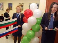 В Екатерининбург отново издават български визи