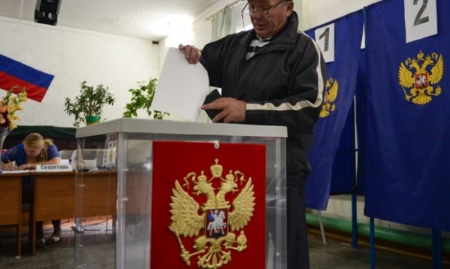 В Русия се проведе единен ден на гласуването