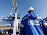 Три газопровода в Европа попаднаха в списъка с приоритетни проекти