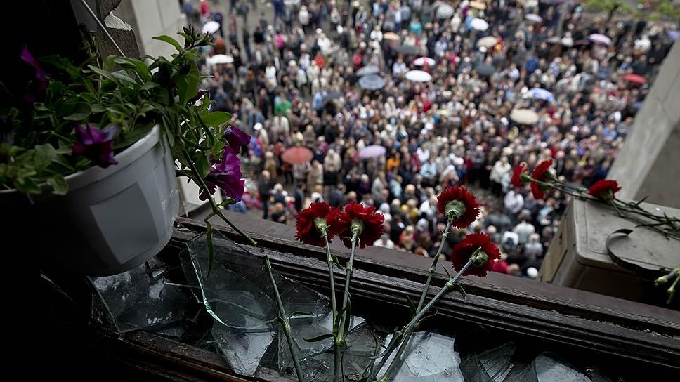 Днес Европа провежда акция в памет на жертвите в Одеса1