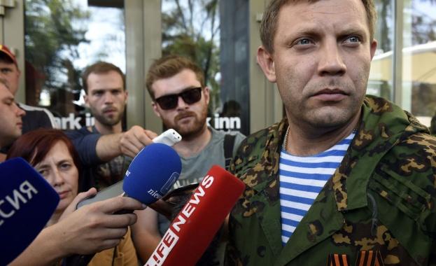 Донецк и Луганск избират президент на 2 ноември