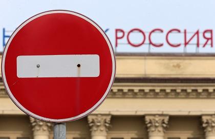 ЕС разшири санкциите срещу Русия