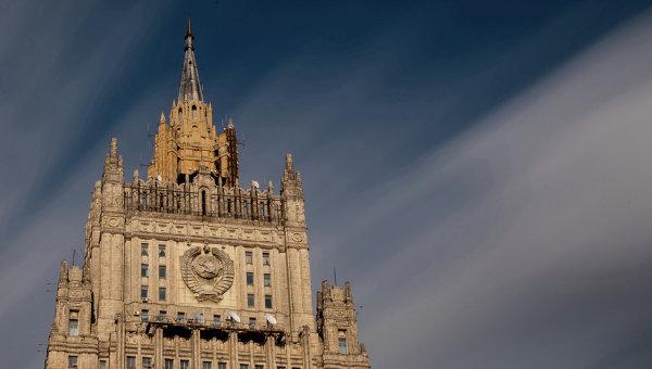 МВнР на Русия: ЕС направи своя избор срещу процеса за мирно регулиране на кризата в Украйна