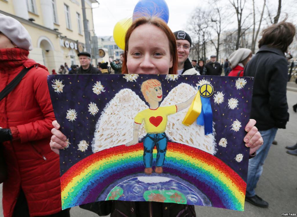 Москва не подкрепи опозиционния Марш на мира 2
