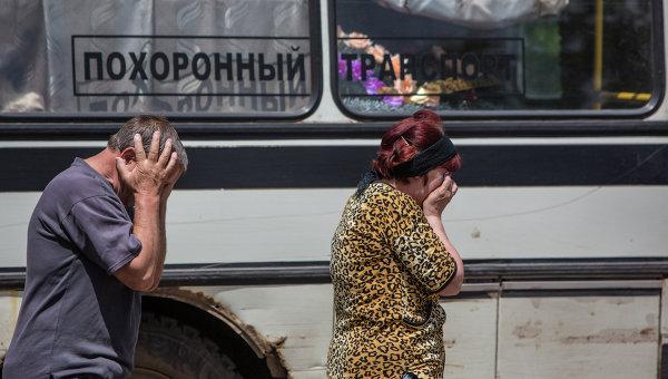Русия започва разследване за геноцид в Източна Украйна