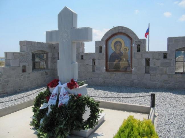 """""""Руските дни"""" на остров Лемнос започват на 26 септември"""