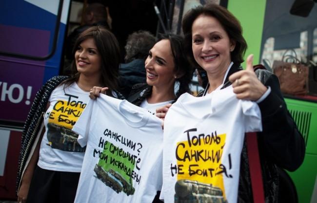 В Москва раздават тениски с патриотични надписи в отговор на санкциите на Запада