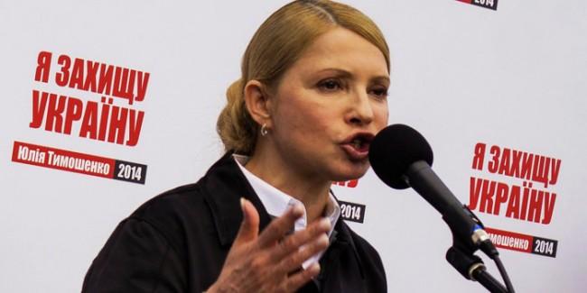 """Тимошенко подготвя """"нов Майдан"""""""
